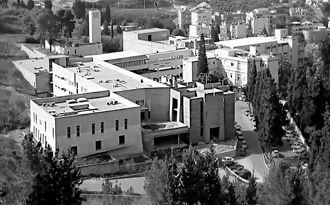 Sajni e Zambetti s.r.l. | Holy Family Hospital - Nazareth (Israele)